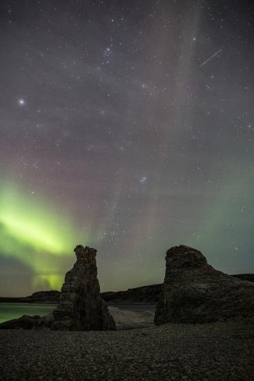 Luzes da Aurora Boreal